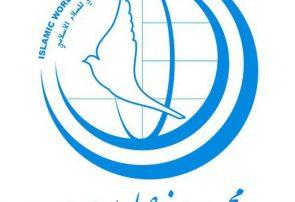 ضرورت بهرهگیری سازمان ملل از تمام ظرفیتهای قانونی برای برقراری صلح