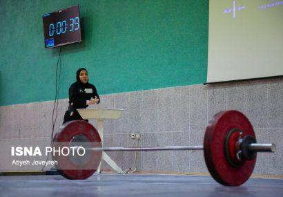 فدراسیون وزنه برداری بدون نایب رییس بانوان/ زنانی که نمیمانند