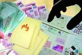 تکرار برخورد سلیقهای بانکها در اخذ ضامن