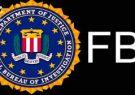 اف.بی.آی اولین اسناد سری مرتبط با ۱۱ سپتامبر را منتشر کرد