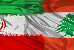 فروش سوخت به لبنان خلاف هیچ یک از قوانین بین المللی نیست