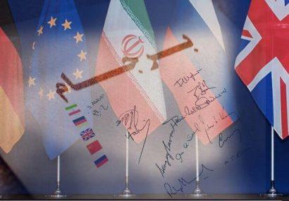مرندی: سیاست ایران درباره مذاکرات برجامی تغییری نکرده است