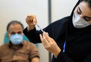 بررسی اولویتهای تزریق دُز سوم واکسن کرونا / چگونگی دریافت کارت دیجیتال واکسن