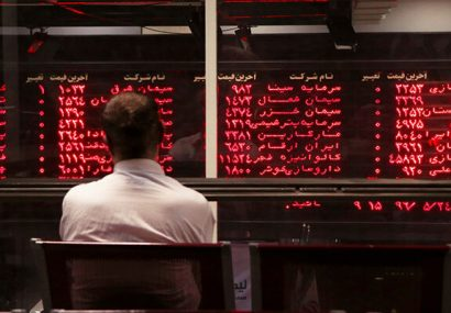 شرکت بورس حق بیاحترامی به حقوق سهامداران را ندارد