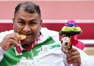 قهرمان پرتاب نیزه پارالمپیک: با وجود آسیب دیدگی برای طلا جنگیدم