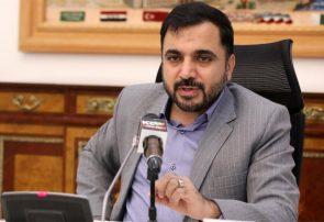 انتقاد وزیر ارتباطات از توسعه نامتوازن اینترنت در کشور