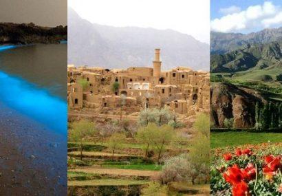 ۳ روستای ایران نامزد دهکده جهانی گردشگری شدند