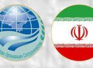 موانع موجود بر سر راه ایران برای بهرهبرداری کامل از ظرفیت عضویت دائم در سازمان شانگهای