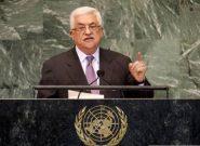 عباس به رژیم صهیونیستی اولتیماتوم داد