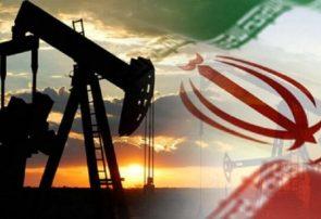 مذاکرات آمریکا با چین برای کاهش خرید نفت از ایران