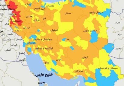 آخرین رنگبندی کرونایی شهرهای کشور/ ۱۶ شهرستان در وضعیت قرمز کرونا