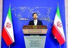 پیام نشست، راهحل افغانی برای مشکل افغانستان