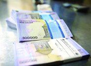 جبران «کسری تراز عملیاتی» بودجه بدون خلق پول