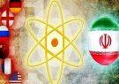 توافق هستهای مطلوب اصولگرایان کدام است؟