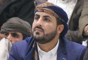 انصارالله یمن: آمریکا دشمن صلح در جهان است