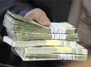 افزایش حقوق کارکنان اعلام شد