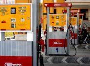 کدام جایگاهها در تهران بنزین ۱۵۰۰ تومانی عرضه میکنند