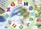 انتقاد بانکی ها به یک مصوبه!