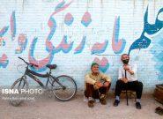 شاخصهای جمعیتی ایران در وضعیت هشدار/کاهش ۵۵۰ هزار تولد طی ۵ سال اخیر