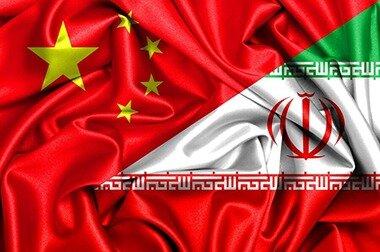 پکن: موضع مشروع ایران در حراست از منافع هستهایاش را درک میکنیم