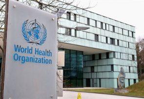 نظر کارشناسان سازمان جهانی بهداشت در مورد دُز تقویتی واکسن کرونا