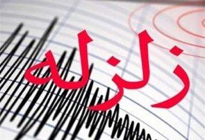 آخرین وضعیت زلزله در چهارمحال بختیاری و خوزستان