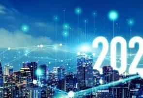 ۵ دستاورد بزرگ فناوری که در سال ۲۰۲۲ ظاهر میشوند