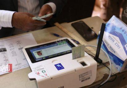 اعلام نتایج جدید انتخابات عراق