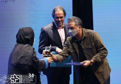 پروانه های زرین اصفهان این بار در تهران به پرواز درآمدند