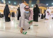 فاصله اجتماعی در مسجدالحرام لغو شد