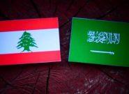 نشانههای بروز بحران دیپلماتیک میان لبنان و عربستان/ تاکید میقاتی بر حفظ روابط با کشورهای عربی